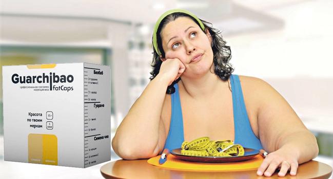 Гуарчибао для похудения реальные отзывы покупателей и врачей